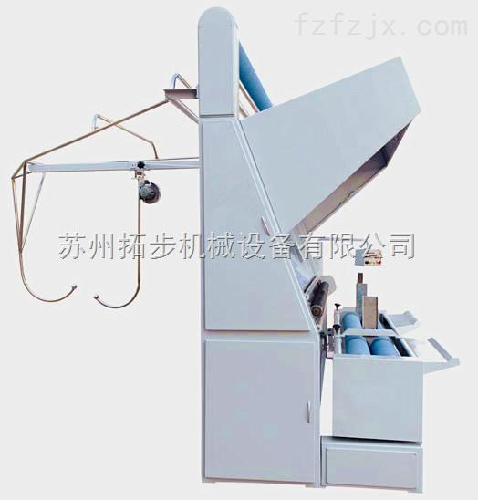 TB-K-TB-K型针织布自动对边开幅验布卷布机