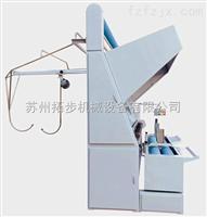 TB-K型针织布自动对边开幅验布卷布机