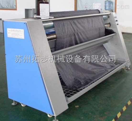 TB-TS-TB-TS型服装厂专用松布机