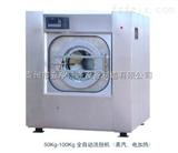 各种型号内蒙古全自动洗脱两用机/全自动洗脱机/洗脱两用机