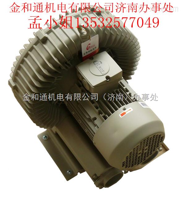 北京瑞昶高压鼓风机吸风机HB-329 750W环形鼓风机