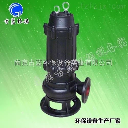 AF1双绞刀泵 粉碎杂物泵 污水泵 抽污泵 十年精品