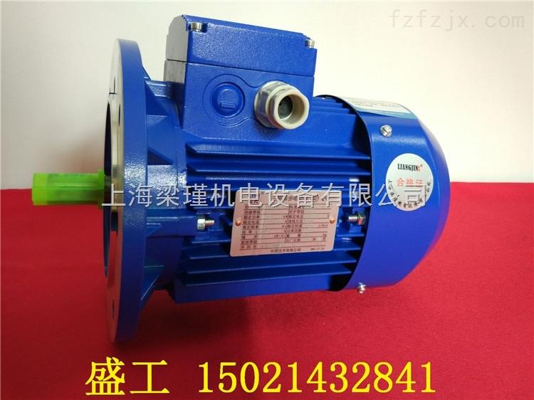 中研紫光电机/MS6324紫光电机价格