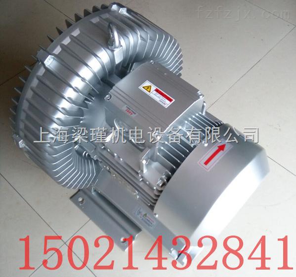 碎料回收高压鼓风机丨工业吸料风机丨真空抽料鼓风机