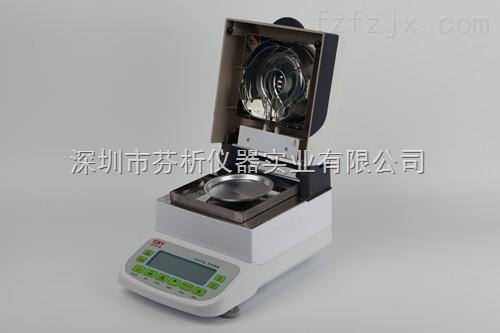国标测试方法不挥发物固形物固含量测试仪
