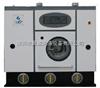 """供应""""优美""""全�K封闭真空制冷回收碳氢溶剂干洗机(自带蒸馏▲系统)"""